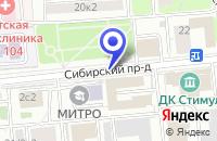Схема проезда до компании АНО ПРОЕКТ-СПОРТ-ГАРАЖ в Москве