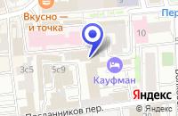 Схема проезда до компании МАГАЗИН ФАРМА КОСМЕТИКА в Москве