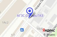 Схема проезда до компании ТФ РЕДО+ в Москве