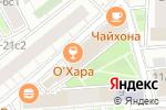 Схема проезда до компании +3Design в Москве