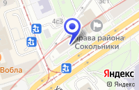 Схема проезда до компании МАГАЗИН ОБУВИ ПАЯНА в Москве
