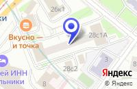 Схема проезда до компании ТПФ УНАРТ МД в Москве
