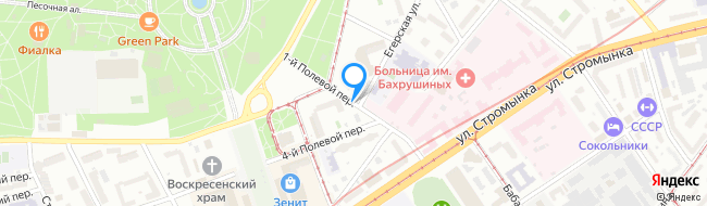 переулок Полевой 1-й