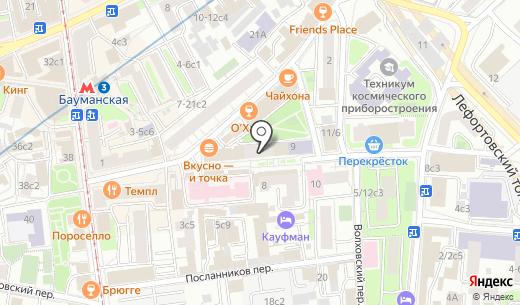 Subway. Схема проезда в Москве
