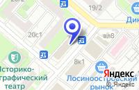 Схема проезда до компании МАГАЗИН КУХОНЬ СУХОРУКОВ Р.В. в Москве