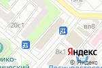 Схема проезда до компании Мясной сезон в Москве