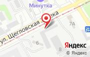 Автосервис На Щегловской засеке в Туле - Щегловская засека, 8: услуги, отзывы, официальный сайт, карта проезда