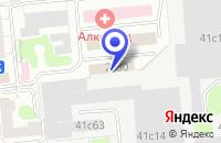 Схема проезда до компании ЭКСТРА-ЭКСТЕРН в Москве