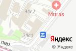 Схема проезда до компании Автоломбард Национальный кредит в Москве