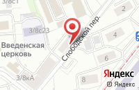 Схема проезда до компании Атлантик в Москве