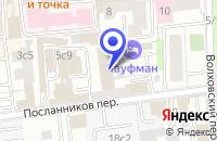 Схема проезда до компании ТФ АЛЬПА ПЕЙНТС в Москве