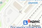 Схема проезда до компании Магазин детской одежды в Москве