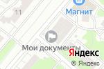 Схема проезда до компании Green Line в Москве
