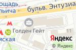 Схема проезда до компании Golden Gate в Москве