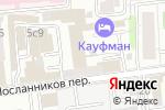 Схема проезда до компании Юрист в Москве
