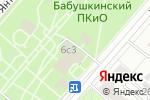 Схема проезда до компании Бабушкинский в Москве
