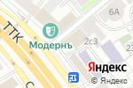 Схема проезда до компании Роза Ветров в Москве