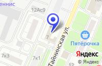 Схема проезда до компании АВТОСАЛОН АВТОСПЕЦТЕХ в Москве