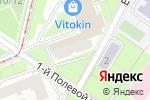 Схема проезда до компании Айсэ в Москве