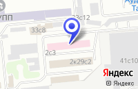 Схема проезда до компании ИННОВАЦИОННАЯ КОМПАНИЯ НЕКСТАР в Москве