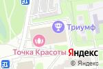 Схема проезда до компании ИНКОМ-Недвижимость в Москве