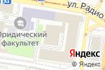 Схема проезда до компании Спутник Логистикс в Москве