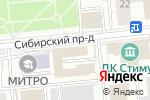 Схема проезда до компании Фаворит-Продукт в Москве