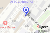 Схема проезда до компании ХОУМ ТРЕЙД в Москве