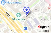 Схема проезда до компании ПТФ МИРРА-М в Москве
