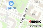 Схема проезда до компании Августина в Москве
