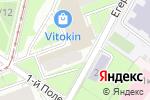 Схема проезда до компании ПРОФИЛЬ-СТРОЙ в Москве