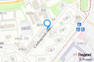 Однокомнатная квартира в Москве Слободской пер.
