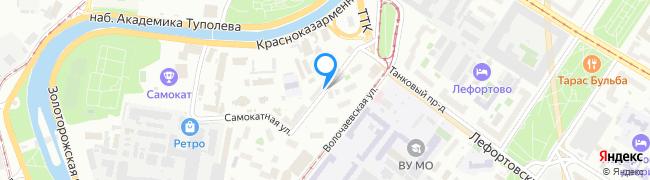 Слободской переулок