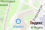 Схема проезда до компании Аэлита Флора в Москве