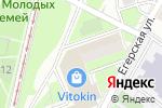 Схема проезда до компании Ленакс в Москве