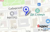 Схема проезда до компании САЛОН МОБИЛЬНЫХ ТЕЛЕФОНОВ ГАЛАКТИКА АКСЕССУАРОВ в Москве