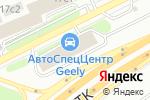 Схема проезда до компании АвтоСпецЦентр Hyundai в Москве
