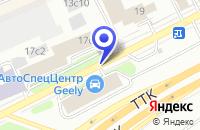 Схема проезда до компании ПРОИЗВОДСТВЕННО-СЕРВИСНАЯ КОМПАНИЯ АВТОГАРАНТ в Москве