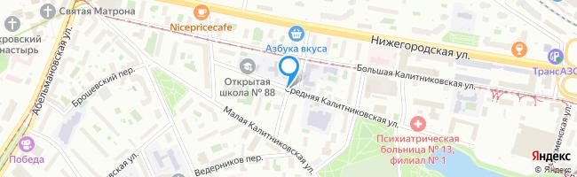 Воловья улица