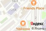 Схема проезда до компании Sony в Москве