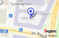 Схема проезда до компании ПКФ МЕТИЗЫ ЛТД в Москве