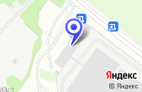 Схема проезда до компании СЕРВИСНАЯ КОМПАНИЯ ФОДЖК в Москве