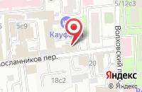 Схема проезда до компании Евромаксмедиа в Москве