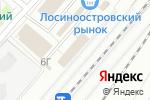 Схема проезда до компании Лосиноостровская в Москве