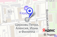 Схема проезда до компании НТЦ ОГАРД в Москве