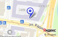 Схема проезда до компании ТФ BAMARD в Москве