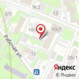 Центр хранения документации общественно-политической истории Москвы