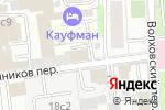 Схема проезда до компании КС СЕРТИФИКАТ в Москве