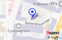 Схема проезда до компании НОТАРИУС БОБРИКОВА Н.С. в Москве