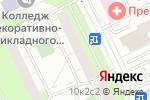 Схема проезда до компании Планета молодых в Москве